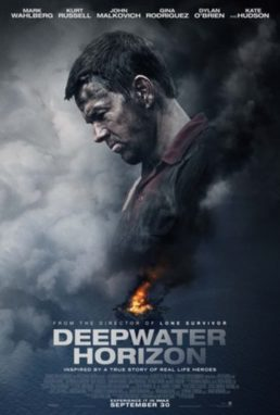 Austin Advanced Screening: Deepwater Horizon
