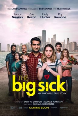 Dallas Advanced Screening: The Big Sick