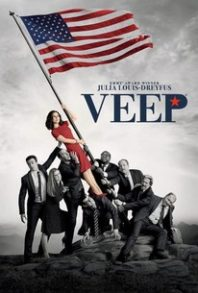 Contest – VEEP: The Complete Sixth Season