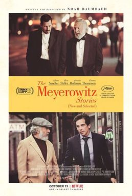 Austin Special Advanced Screening: THE MEYEROWITZ STORIES